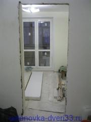 Готовый к установке арки проем. Установка дверей во Владимире.