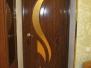 "Двери \""Авилон\"" 11-11-2013"