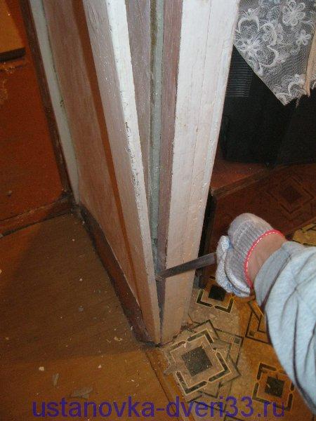 Демонтаж дверного проема своими руками 98