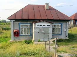 Магазин. Установка дверей во Владимире.