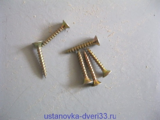 Саморезы 2,5х16. Установка дверей во Владимире.