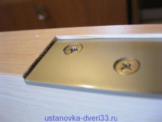 Врезка петли в новую дверь. Установка дверей во Владимире и области.
