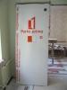 Двери Porta prima в упаковке. Установка дверей во Владимире и области.