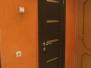 Двери ProfilDoors 02-05-2013