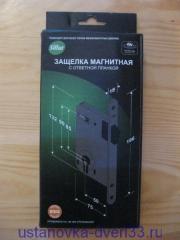 Магнитная зещелка в упаковке. Установка дверей во Владимире и области.