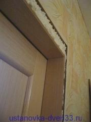 К доборам и стене будут приклеены наличники. Установка дверей во Владимире и области.