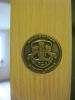 Фирменный знак ВФД. Установка дверей во Владимире.