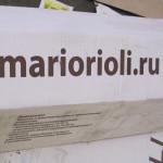Личный опыт установки двери Марио Риоли (Mario Rioli) своими руками